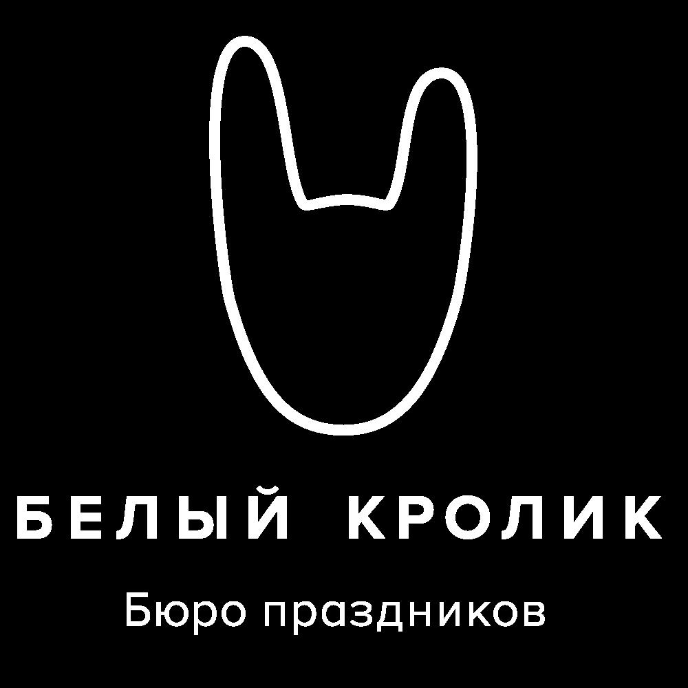 white_krolik